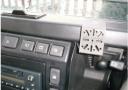 Land Rover Defender `83 – 03/07